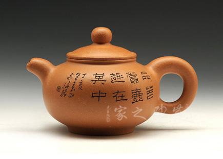 镇店老壶-王福君-得禄壶(谭泉海刻绘)