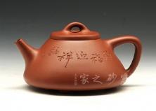 子冶石瓢(纳福迎祥)