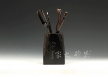 黑檀自然形茶道
