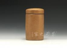 圆竹茶叶罐