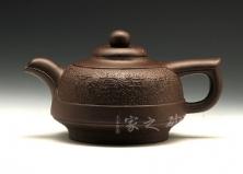 宜兴博升国际娱乐壶-陶乐壶-原矿紫泥-束凤英