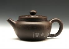清宫馆藏壶(惟吾德馨)