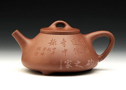 子冶石瓢(宏林刻)