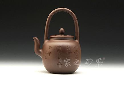 镇店老壶-张红华-神蛋提梁壶(毛国强刻绘)
