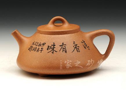 子冶石瓢(清香有味)