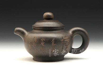 宜兴紫砂壶-掇只-乌金砂-许学军
