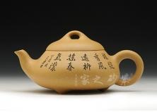汉棠石瓢(王智明刻绘)