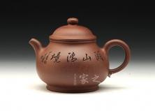 潘壶(王智明刻绘)