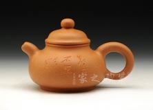 清泉壶(厉上清刻绘)