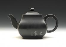 遒方壶(焐灰)