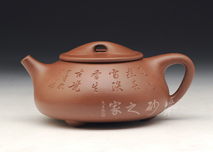 景舟石瓢(山水)