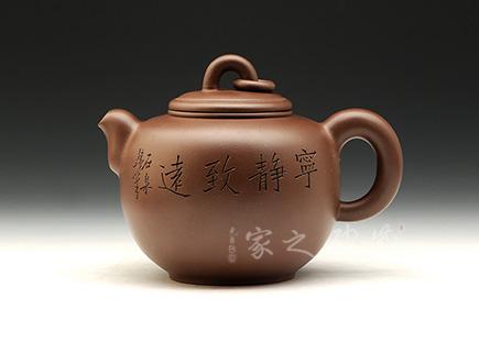 镇店老壶-谭晓君-玉润壶(谭泉海刻绘)