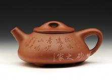 石瓢(山明)