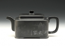 清玉壶(捂灰)