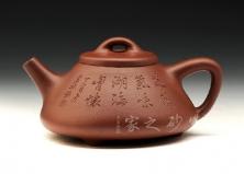 石瓢(芝兰)