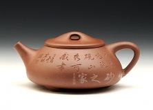 景舟石瓢(泉清)