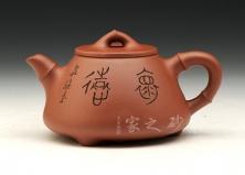 竹节石瓢(怀德)