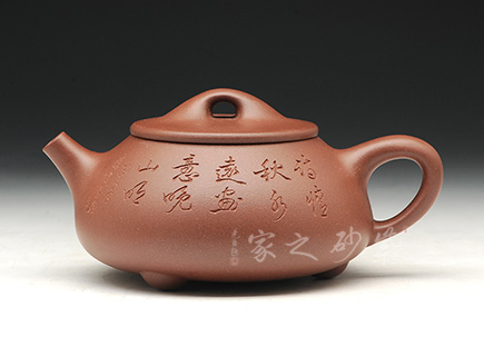 宜兴博亿堂娱乐壶-满瓢(王福君刻绘)-原矿清水泥-马吉