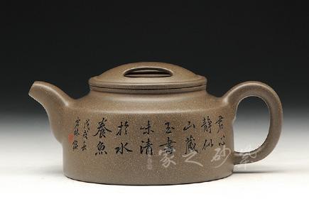 宜兴博亿堂娱乐壶精品馆博亿堂娱乐-陈宏林-青玉牛盖壶