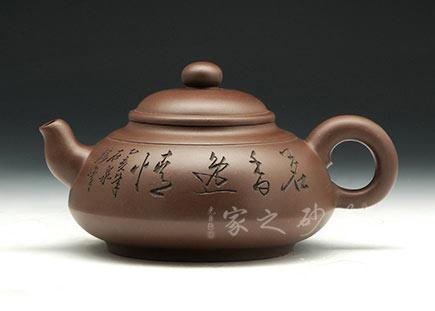 宜兴紫砂壶-线扁(谭泉海刻绘)-原矿紫泥-谭晓君
