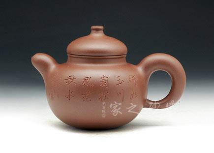 宜兴紫砂壶-福禄壶(王福君刻绘)-原矿底槽青-马吉