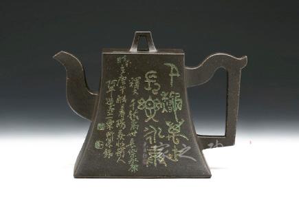 镇店老壶-潘持平-方钟壶(毛国强刻绘)