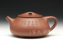 石瓢壶(石)