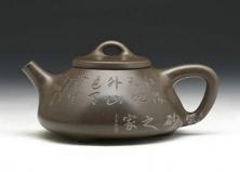 景舟石瓢(江流天地)
