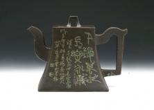 方钟壶(毛国强刻绘)