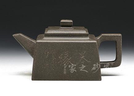 汉方壶(茶缘)