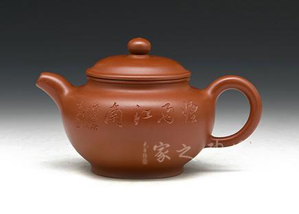 宜兴博亿堂娱乐壶-掇只-原矿朱泥-周伯其