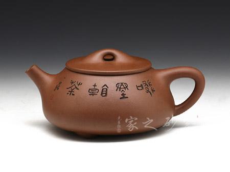 宜兴紫砂壶-石瓢(啜墨看茶)-原矿底槽青-徐赟