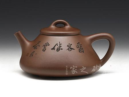 宜兴博升国际娱乐壶-石瓢(啜墨看茶)-原矿底槽青-徐赟
