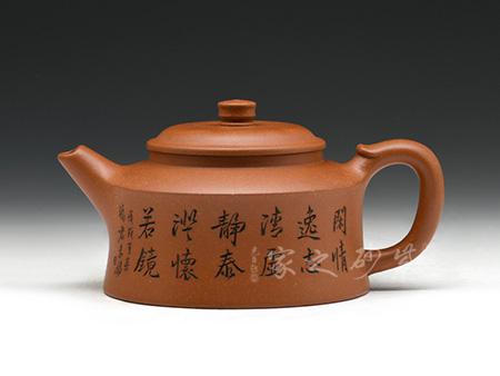 紫砂壶-金奖-玉龙禅钟-红玉砂-马吉