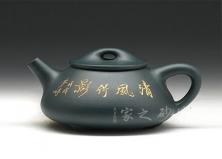 石瓢(清风竹影)