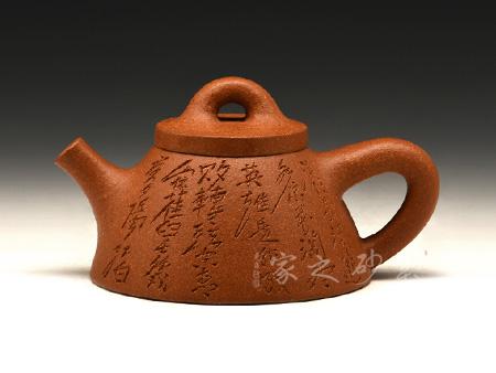 宜兴紫砂壶-霸王石瓢-黄金砂-许学军