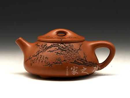 石瓢壶(梅花)