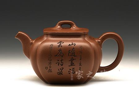 宜兴紫砂壶-祥云四方壶-原矿底槽青-马吉