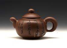 凝神壶(毛国强刻绘)