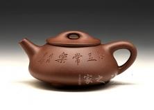 景舟石瓢(知足常乐)