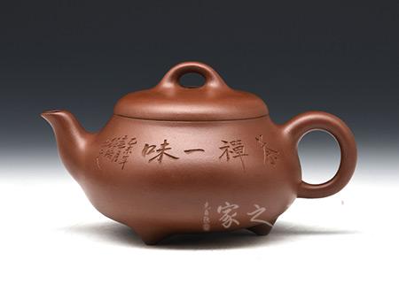 石瓢(茶禅一味)