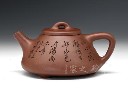 宜兴紫砂壶-子冶石瓢(水)-原矿紫泥-陈宏林
