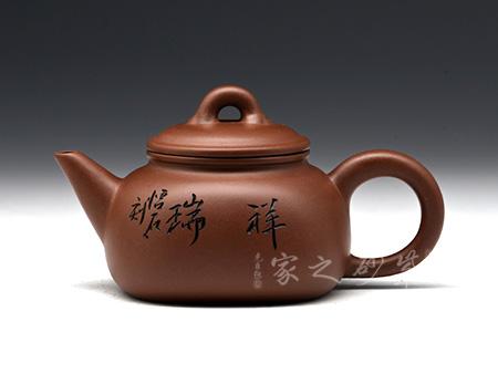 易胜博-祥瑞-原矿红皮龙-杨志仲