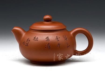 易胜博-和缘壶-小煤窑朱泥-崔龙君