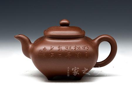 宜兴博升国际娱乐壶-传炉-原矿紫泥-刘晶莹