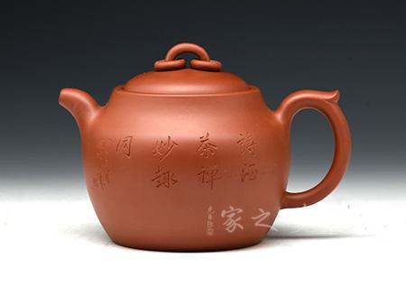 宜兴博亿堂娱乐壶-陶韵壶-红清水泥-汤建林