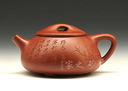 宜兴紫砂-石瓢壶-大红袍-陈宏林