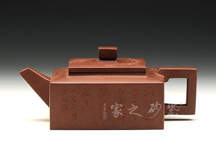 宜兴紫砂-方山逸士-原矿底槽青-陈宏林