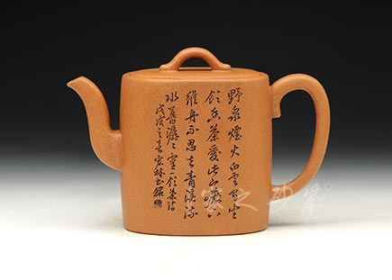 宜兴紫砂-椭圆清泉壶-老段泥-陈宏林