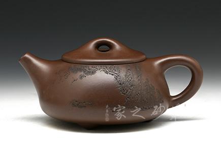 宜兴紫砂壶-石瓢-原矿紫泥-周勇生